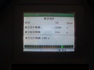 CIMG2206