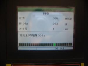 CIMG2210