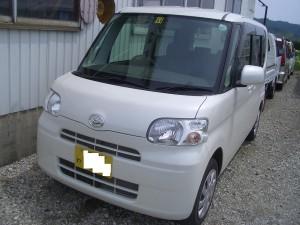 CIMG7056
