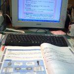 保険の勉強